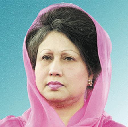 Begum Khaleda Zia former Bangladesh Prime Minister