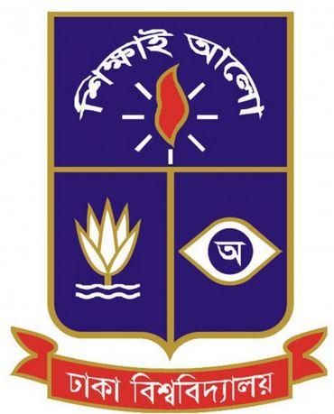 Du - Dhaka University Logo