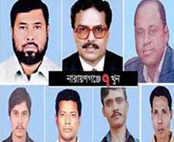 Murders in Narayanganj