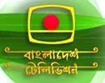 BTV Logo