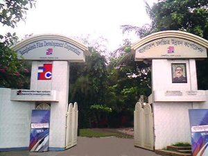 TV Film Associations in Bangladesh