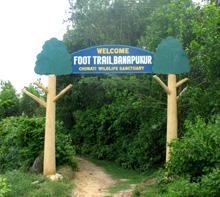 chunati-schutzgebiet
