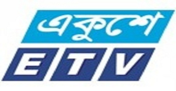 etv-ekushe-tv