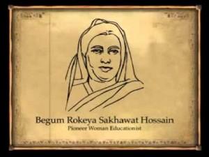 rokeya sakhawat