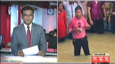 somoy tv reporters
