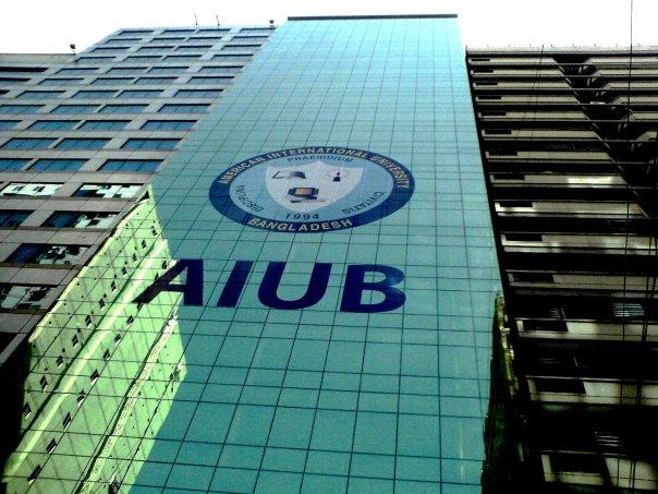 American International University Bangladesh AIUB