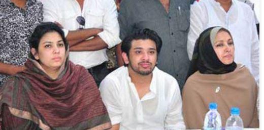 Salauddin-Quader-Chowdhury-family
