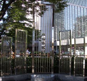 Tokyo Shahid Minar
