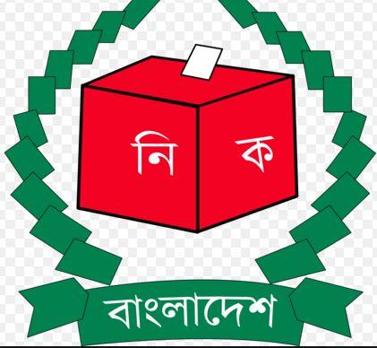 Bangladesh election commission logo