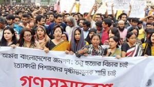 tanu-protest-bangladesh