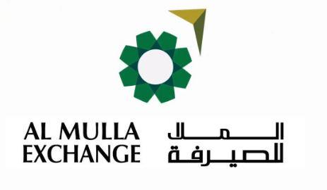 Al mulla exchange rate