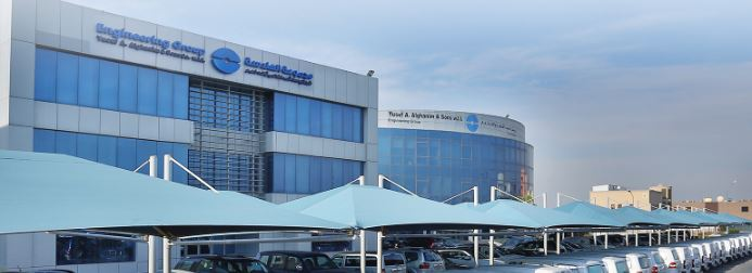 Alghanim Head office Kuwait