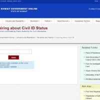 Kuwait Civil ID Registration Status Check and Renewal