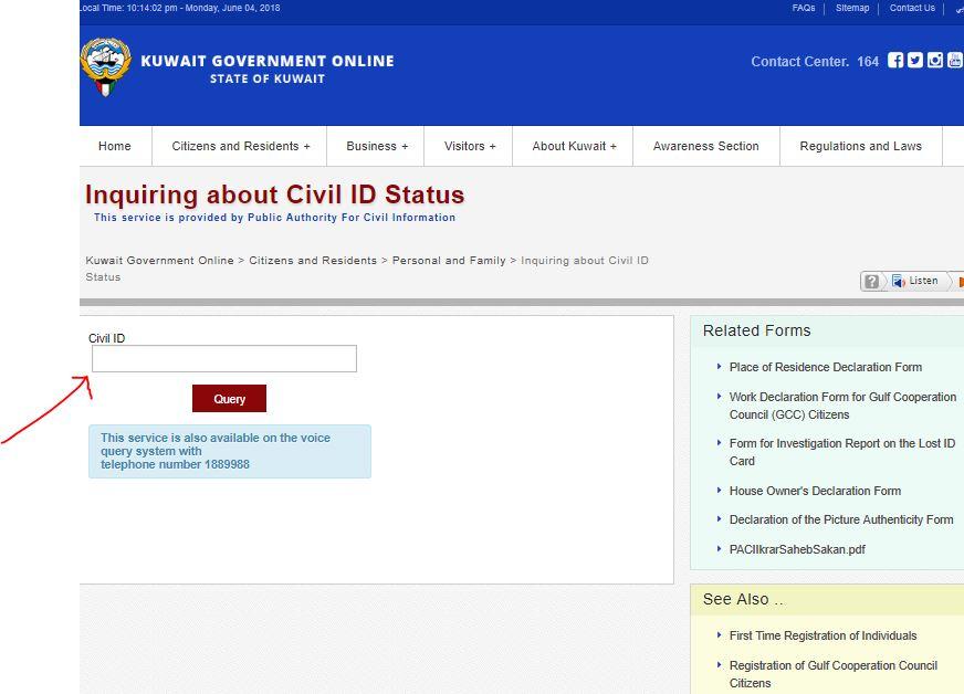 Kuwait Civil ID status check