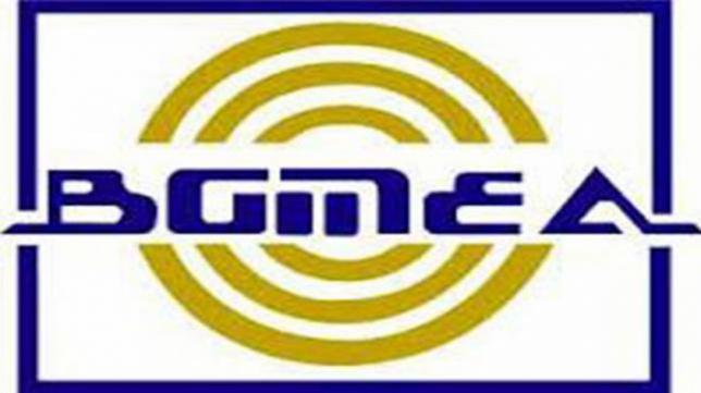 bgmea logo