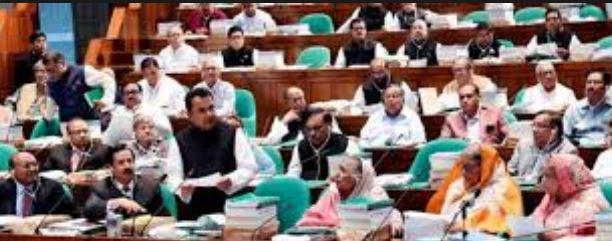 Bangladesh Budget 2019-20 session - Parliament